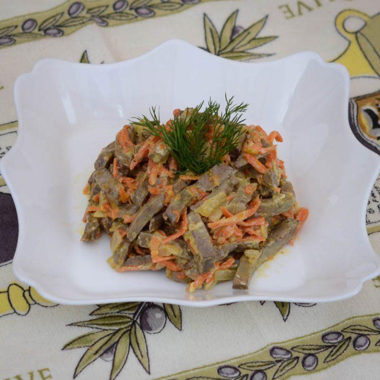 свадебного фотоальбома салаты из печени говяжьей рецепты с фото этой