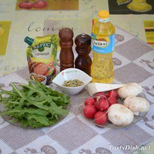 салат с рукколой и редисом