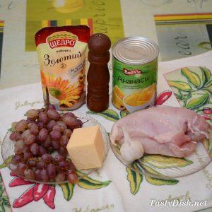 вкусный салат с виноградом рецепт с фото