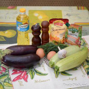 вкусная закуска из баклажанов и кабачков рецепт с фото