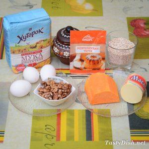 вкусный кекс из тыквы рецепт с фото