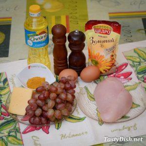 вкусный салат с виноградом и курицей рецепт с фото пошагово